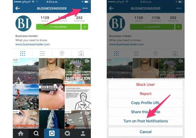 Как сделать страницу в инстаграм блогом