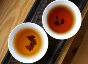 darjleen tea