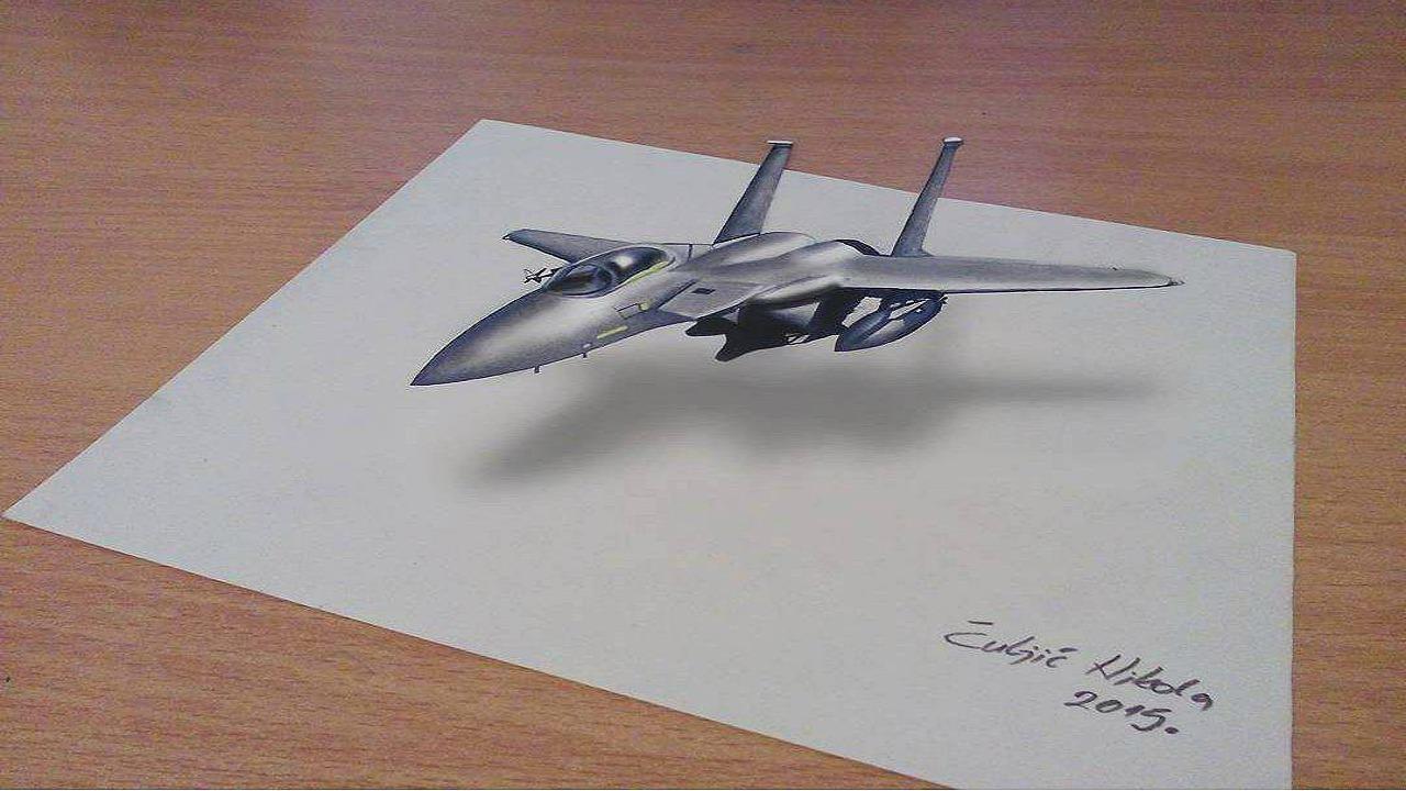 3D plane #3dartist #3D #3dplane #anamorphicart #f15