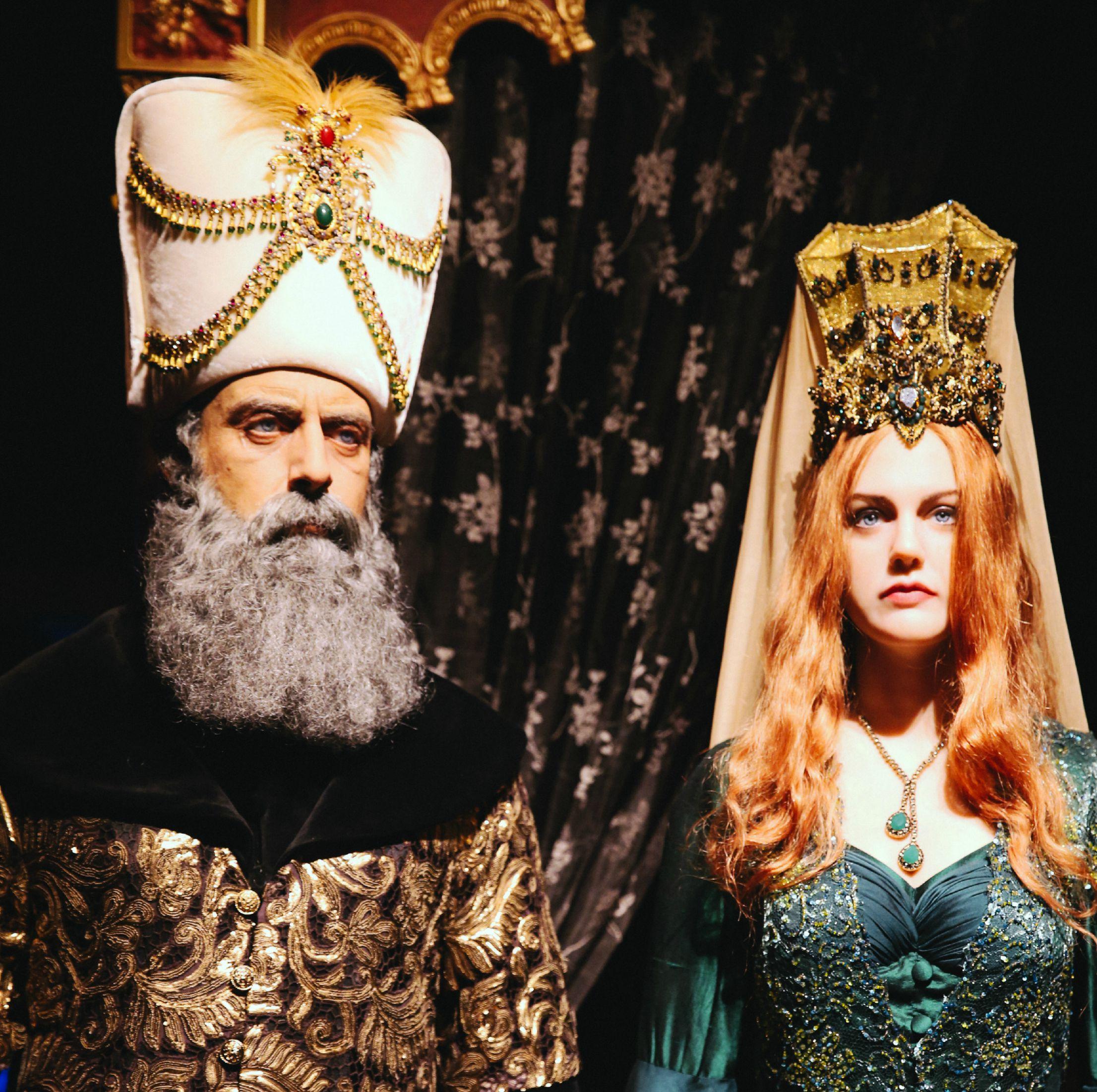 hareem al sultan sergi
