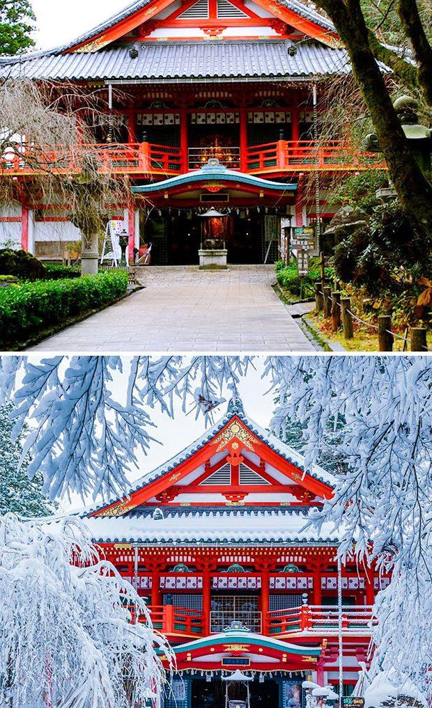 Natadera Tapınağı, Komatsu-Japonya