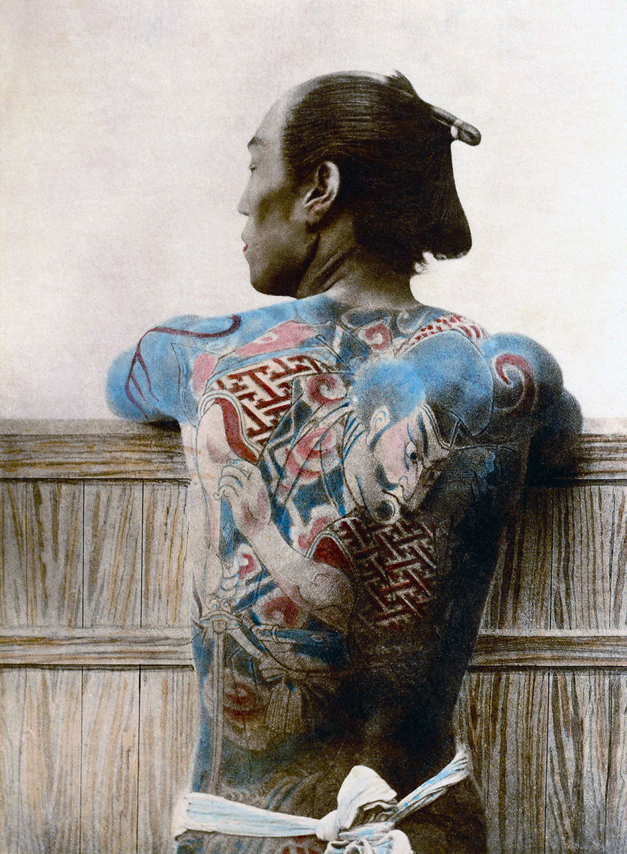 Sırtı dönük Samuray
