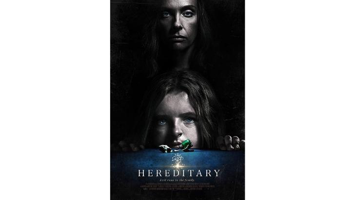 Hereditary / Ayin (2018)