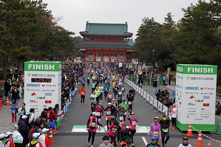 Kyoto Maratonu
