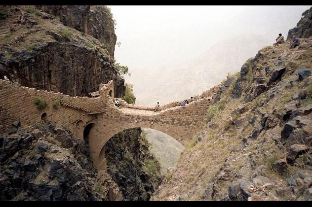 Shahara Köprüsü