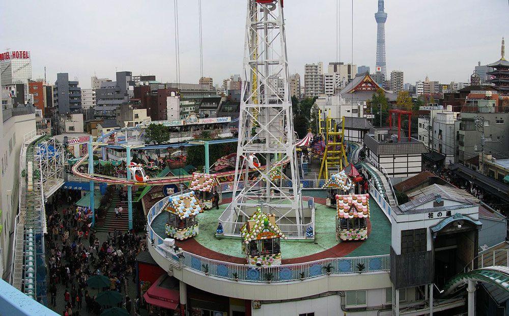 Hanayashiki Tokyo
