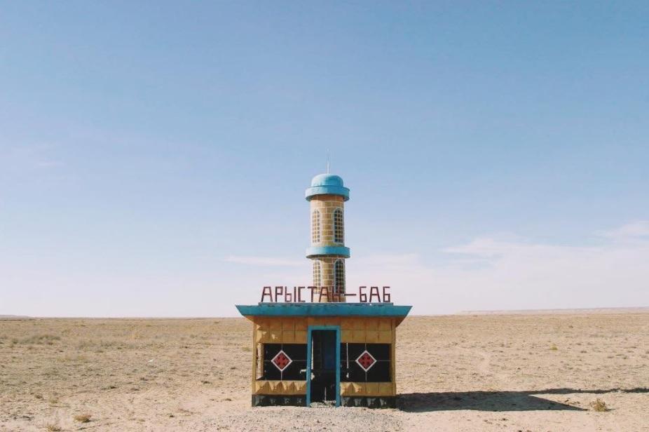 bus stop aral kazakhstan c unknown