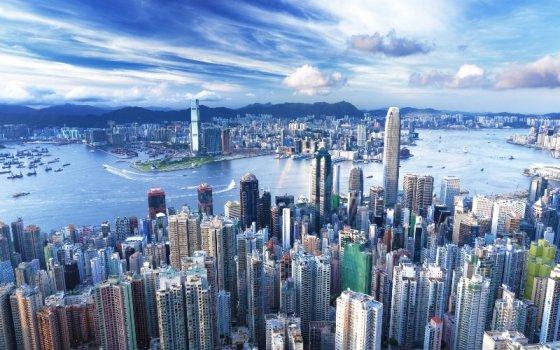 Hong Kong gündüz