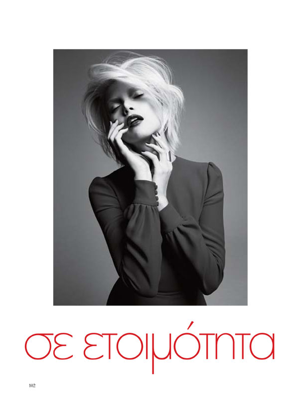 Vogue Hellas Fotoğraf Çekimleri