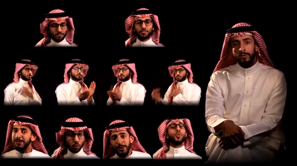 Suudi Arabistan'lı aktivistin protestosu