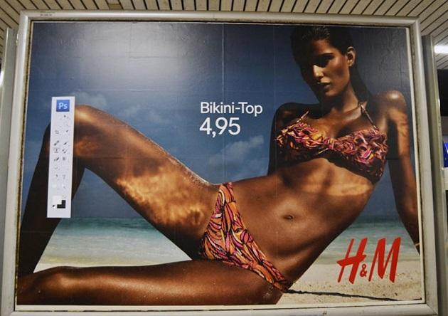 hm-photoshop-adbuster-street-art-hamburg-germany-1 (1)