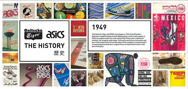 1. resim Asics Tiger  History 630x500 copy