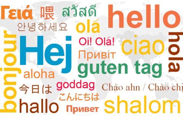 Farklı dillerde merhaba!